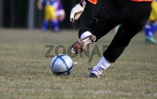 Fussball - Soccer - Goalie