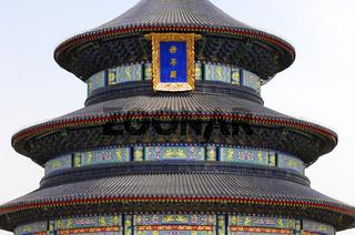 Himmelstempel, Peking