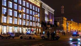 Maidan Commemoration Kiev 2017 Police Cars