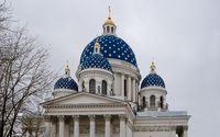 Holy trinity cathedral domes in Saint Petersburg Russia