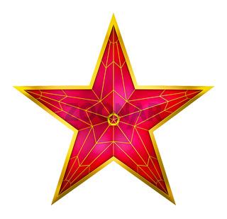 The Kremlin star