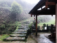 wet steps near country house in Tiantou vallage