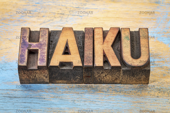 haiku word in wood type