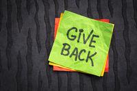 give back inspirational reminder