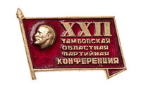 isolated badge of Soviet times