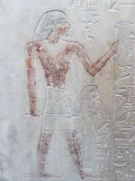 hieroglyphics on stone