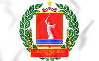 Volgograd Oblast Coat of Arms, Russia. 3D Illustration.