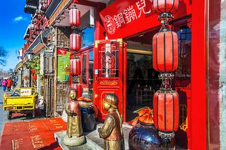 Huguosi Street in Xicheng District Beijing North China China on 01.03.2017