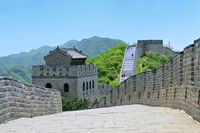 on the Great Wall China