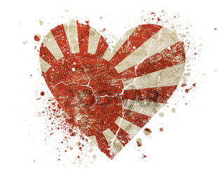 Heart shaped grunge vintage Japan Nippon flag