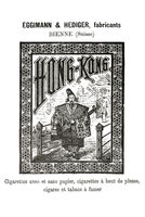 Historic trademark for Hong-Kong tobacco products from 1893