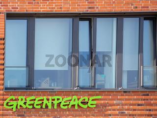 Hamburg, Deutschland - 18.04.2018: Greenpeace Marken Zeichen in Hafencity, Hamburg, Deutschland.