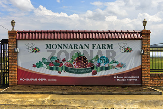 Poster der Monnaran Farm der Everyday Farm LLC, Songino Khairkhan, Mongolei