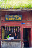 Chinese Muslim Butcher Shop Meat Hanging Outside