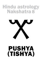Astrology: Lunar station PUSHYA / TISHYA (nakshatra)