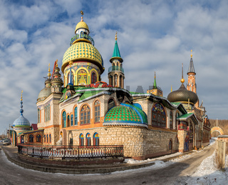 Temple of All Religions, Kazan