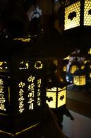 Lanterns lighting in the dark, Kasuga-Taisha Shrine, Nara, Japan