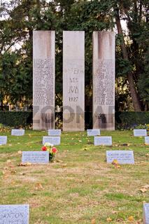 Justizpalastbrand_Denkmal