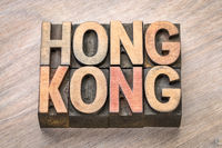 Hong Kong word abstract in wood type
