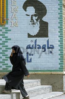 Mädchenschule, Iran