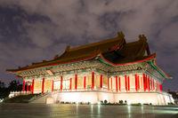 National Concert Hall, Taipei