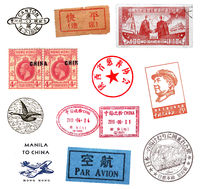 Postage stamps and labels from China