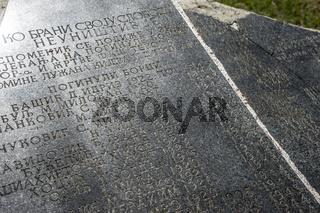 Denkmal für gefallene Partisanen, Bosnien
