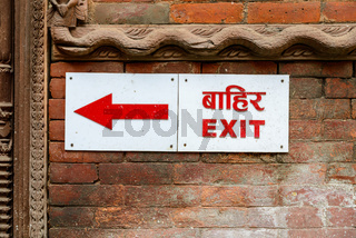 Exit sign in nepali and english