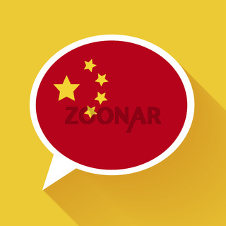 White speech bubble with China flag on yellow background. Chinese language conceptual illustration
