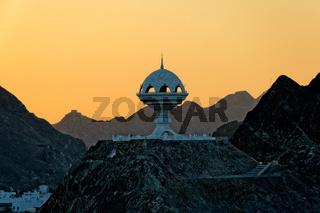 Frankincense Burner. Sultanate of Oman. Saltanat ʿUmān.