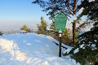 Elbsandsteingebirge im Winter Kohlbornstein - Elbe sandstone mountains in winter mountain Kohlbornstein