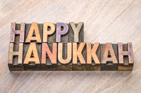 Happy Hanukkah in wood type
