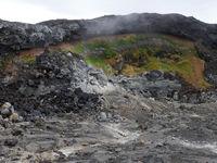 Lava field Leirhnjukur, Iceland