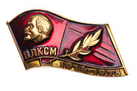 badge of Soviet times with Lenin