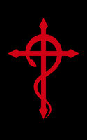 CRUX SERPENTINES (The Serpent Cross)