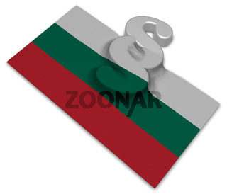 paragraph symbol und bulgarische flagge - 3d illustration