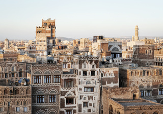view of central sanaa  city old town skyline in yemen