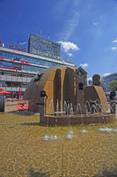 Weltkugelbrunnen, Schmettau - Brunnen, Wasserklops am Breidschei