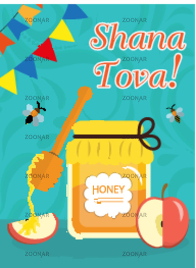 rosh hashanah poster flyer invitation greeting card shana tova is a template