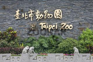Eingang zum Zoo von  Taipeh