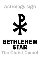 Astrology: BETHLEHEM STAR (The Christ Comet)