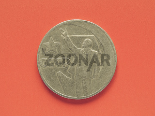 Vintage Russian CCCP coin