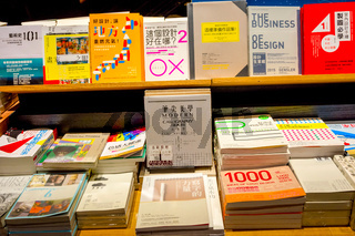 Chinese and english books in bookstore