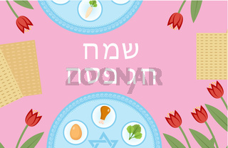 Passover greeting card with festive Seder table. Pesach template for your design. Vector illustration.