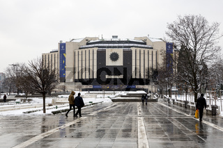 National Palace of Culture NDK winter