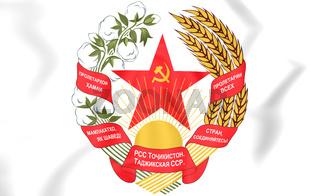 Tajik SSR coat of arms. 3D Illustration.