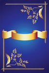 Background with ornament and golden ribbon