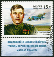 RUSSIA - 2013: shows The 100th birth anniversary of A.I. Pokryshkin (1913-1985), a Soviet flying ace