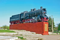 Locomotive (monument)