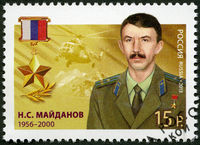 RUSSIA - 2013: shows Nilolay Sainovich Maidanov (1956-2000), series Heroes of the Russian Federation